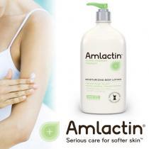 AmLactin moisturizing lotion乳酸保湿乳