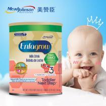 Enfagrow Toddler Transitions美赞臣安儿宝3段婴儿奶粉